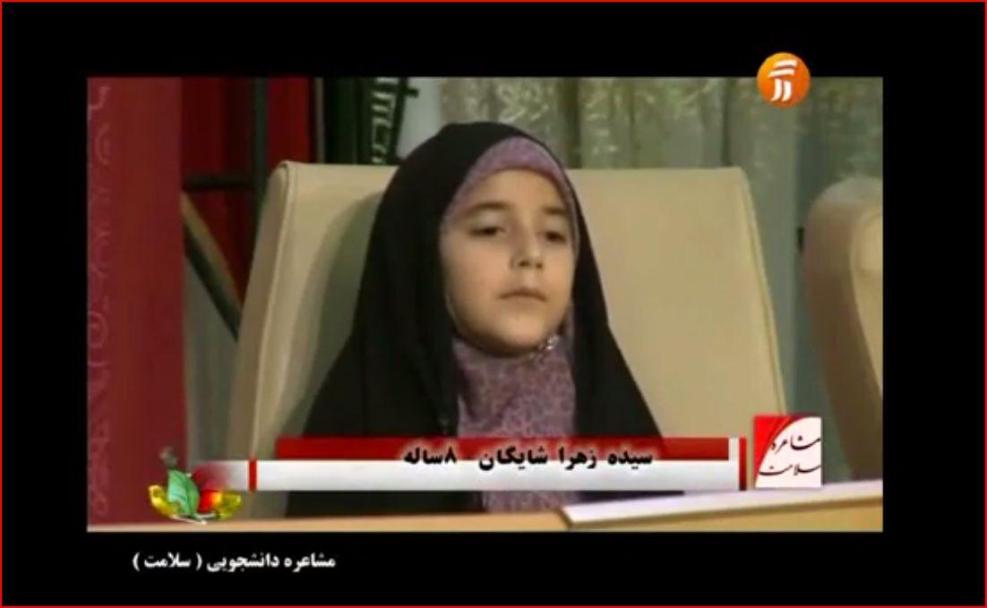 http://mohandes73.persiangig.com/image/zahra-hejab.JPG